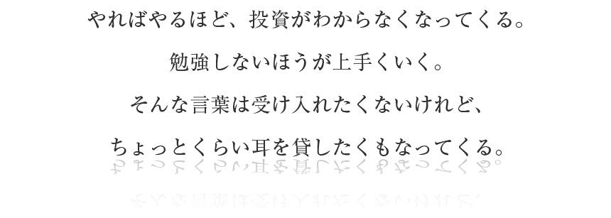 ss_text01